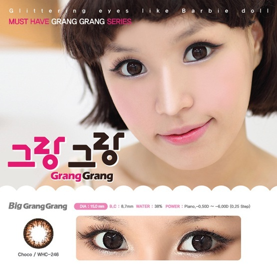 GEO Big Grang Grang WHC244 Brown Colored Circle lenses